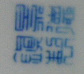 20200918_232648-1_resized.jpg.9041dd98e8de54e5d8e0b93ac92e9a93.jpg